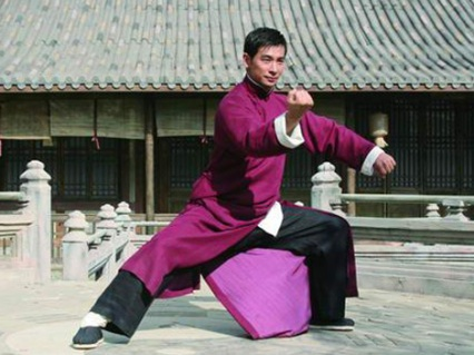 TAI CHI/QIGONG TO VIEW PAGE - CLICK HERE